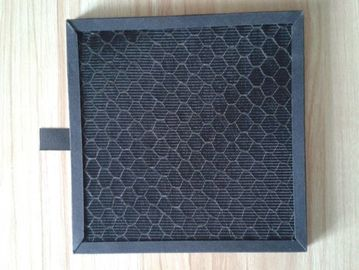 China Customize High Efficient   Charcoal Filter Media Hepa Filter Grade Residential distributor