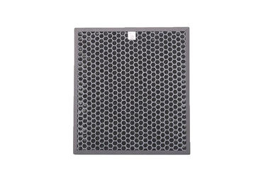 China FRS HAC  Panel  Metal  Activated Carbon Mesh For  Pollution Air Filteration distributor